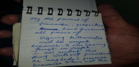 bhayyuji-maharaj-suicide-notes-second-page-found