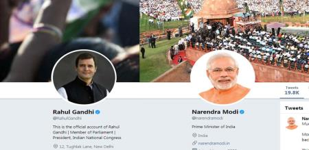 pm-modi-loses-nearly-3-lakh-followers-rahul-gandhi