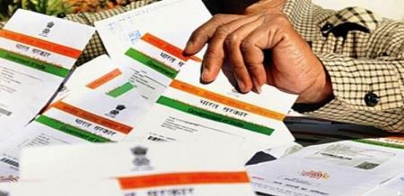 Aadhaar linking deadline will be extend