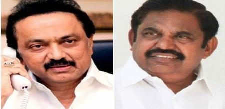 AIADMK complains to EC on DMK ads