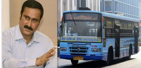 No Marginal reduction of Bus Fare in Chennai