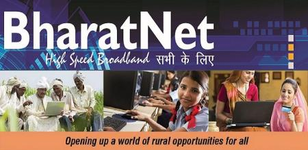 Govt launches BharatNet phase 2