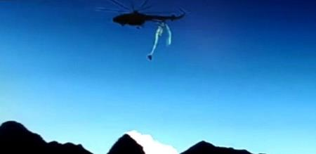 Video shows IAF Chopper crash