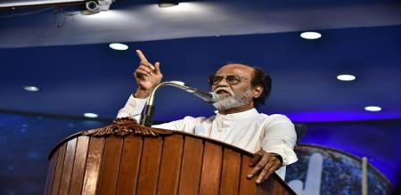 Actor Rajinikanth announces political debut